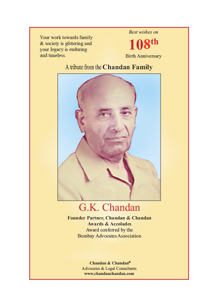 Our Founder Partner's 108th Birth Anniversary